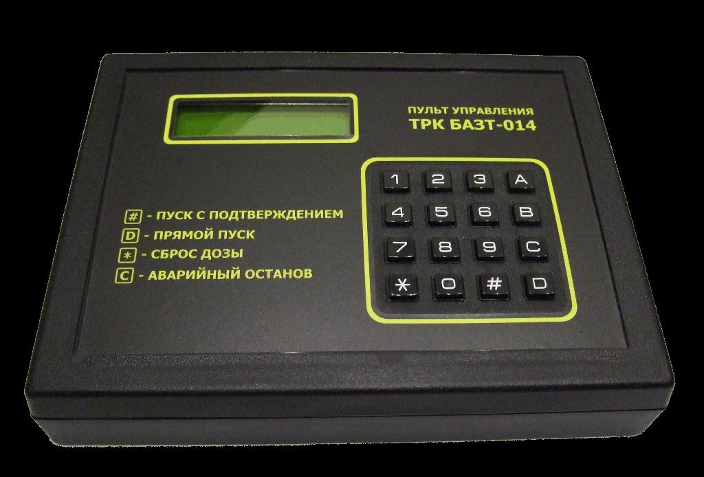 БАЗТ-014